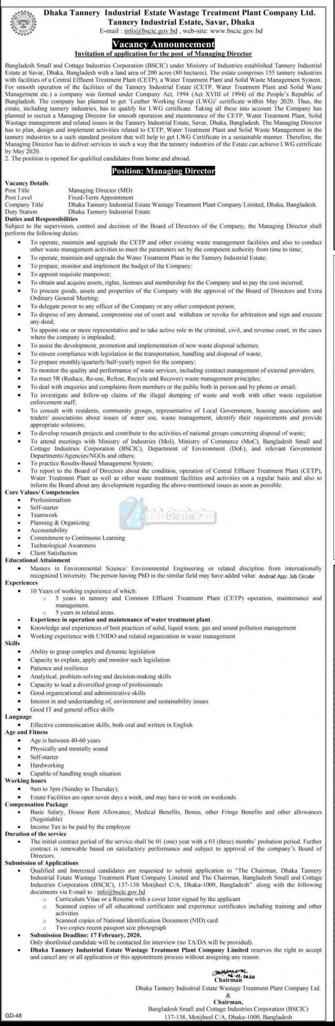 BCIC Bangladesh Chemical Industries Corporation Job Circular 2020
