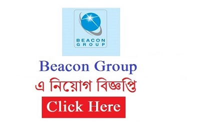 Beacon Group Job Circular 2018
