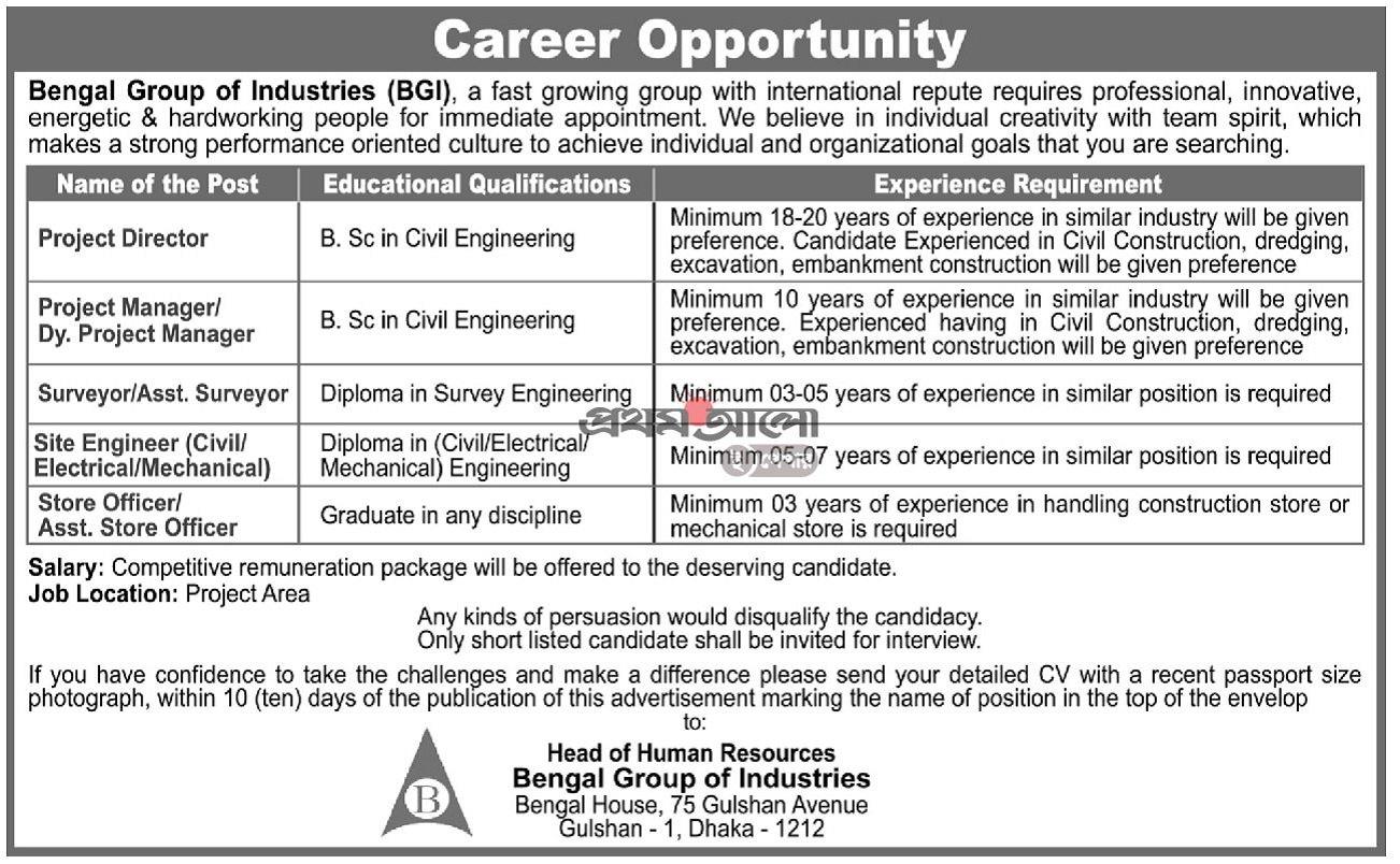 Bengal Group Job Circular 2018