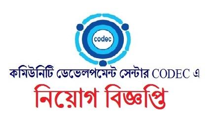 Community Development Center (CODEC) Job Circular 2018