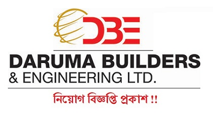 Daruma Builders & Engineering Ltd Job Circular 2018