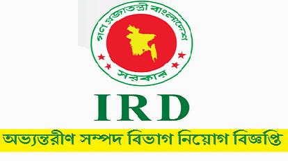Department of Internal Resources IRD Jobs Circular 2018