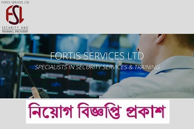 Fortis Security Services Ltd Jobs Circular 2018