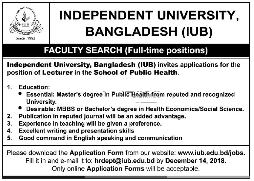 Independent University Bangladesh IUB Job Circular 2018