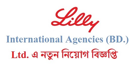 International Agencies (BD.) Ltd Job Circular 2018