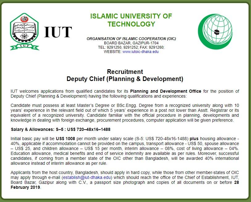 Islamic University of Technology (IUT) Job Circular 2019