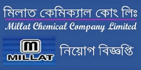 Millat Chemical Ltd Jobs Circular 2018