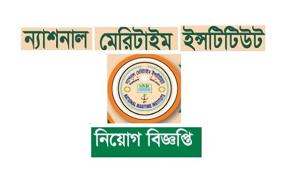 National Maritime Institute of Chittagong Job Circular 2018-nmi.gov.bd