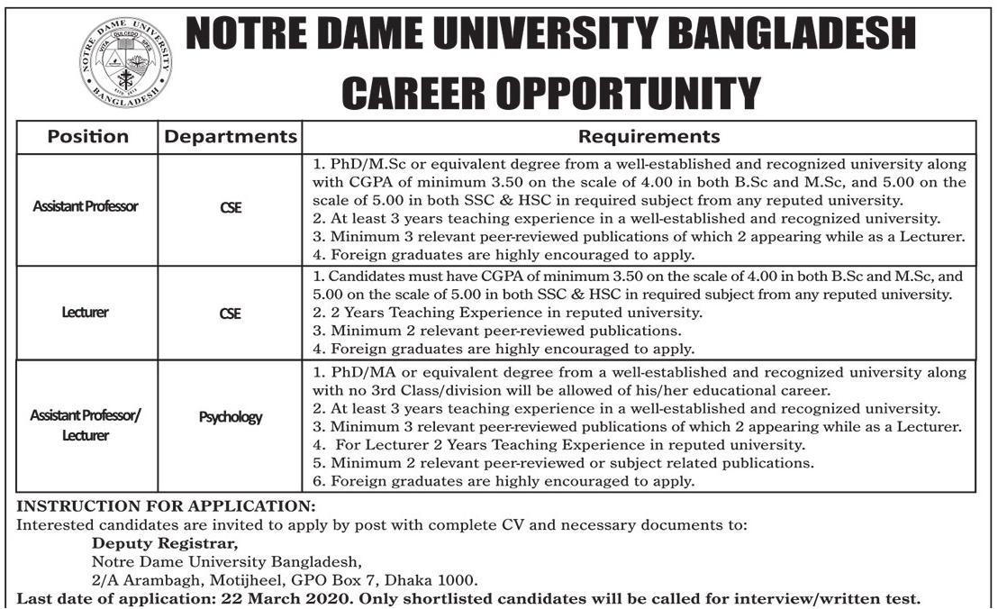 Notre Dame University Bangladesh Job Circular 2020