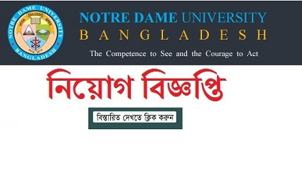 Notre Dame University Bangladesh Jobs Circular 2018