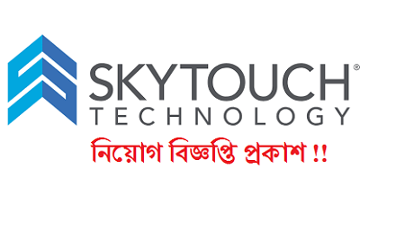 Skytouch Apartments Ltd Job Circular 2018