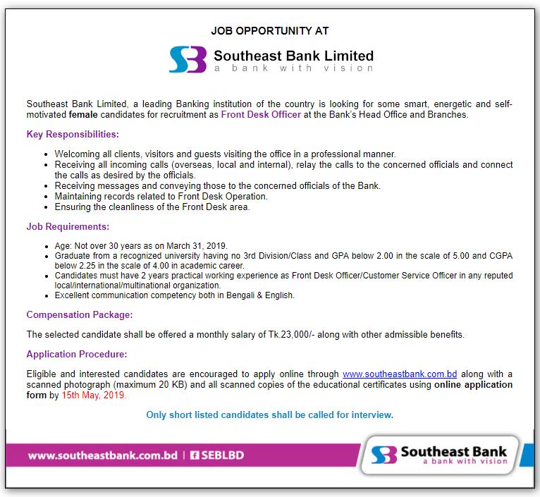Southeast Bank Limited Job Circular 2019
