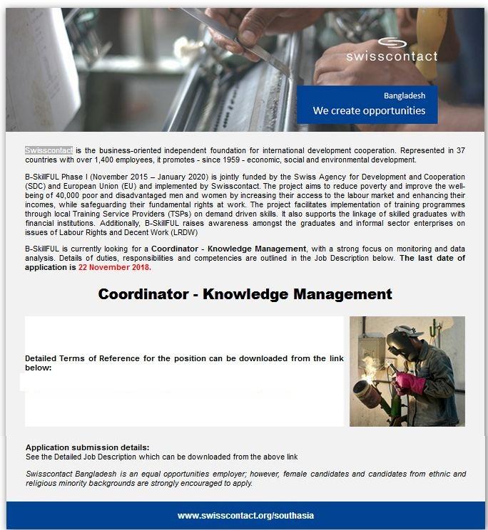 Swisscontact Bangladesh Jobs Circular 2018