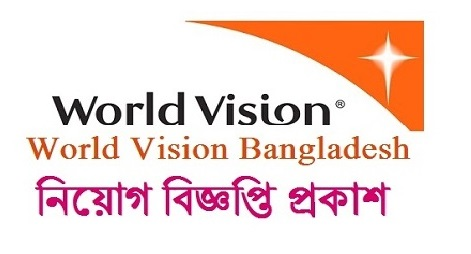 World Vision Bangladesh Job Circular 2018