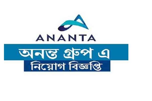 Ananta Group Job Circular 2021