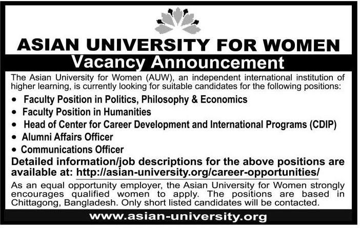 Asian University Job Circular 2019