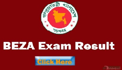 BEZA Job Exam Result 2018