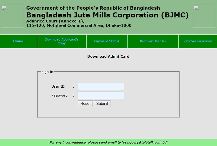 BJMC Teletalk Exam Date & Admit Card Download