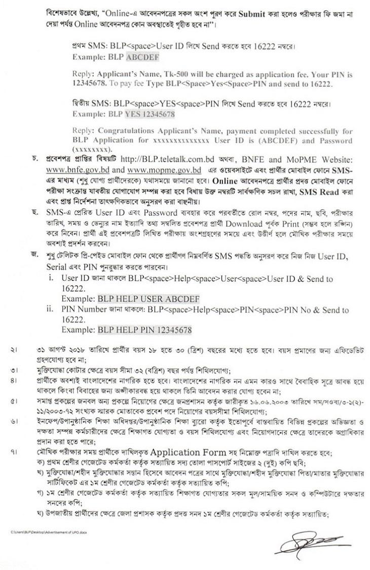 BLP Teletalk Application Form, Admit Card & Exam Result