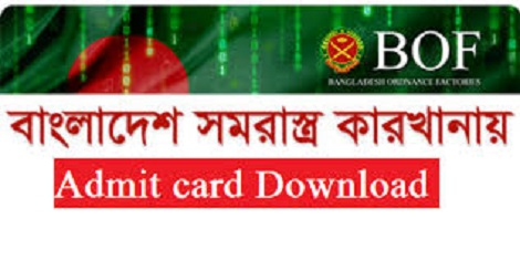 BOF Teletalk Application Form & Admit Card Download