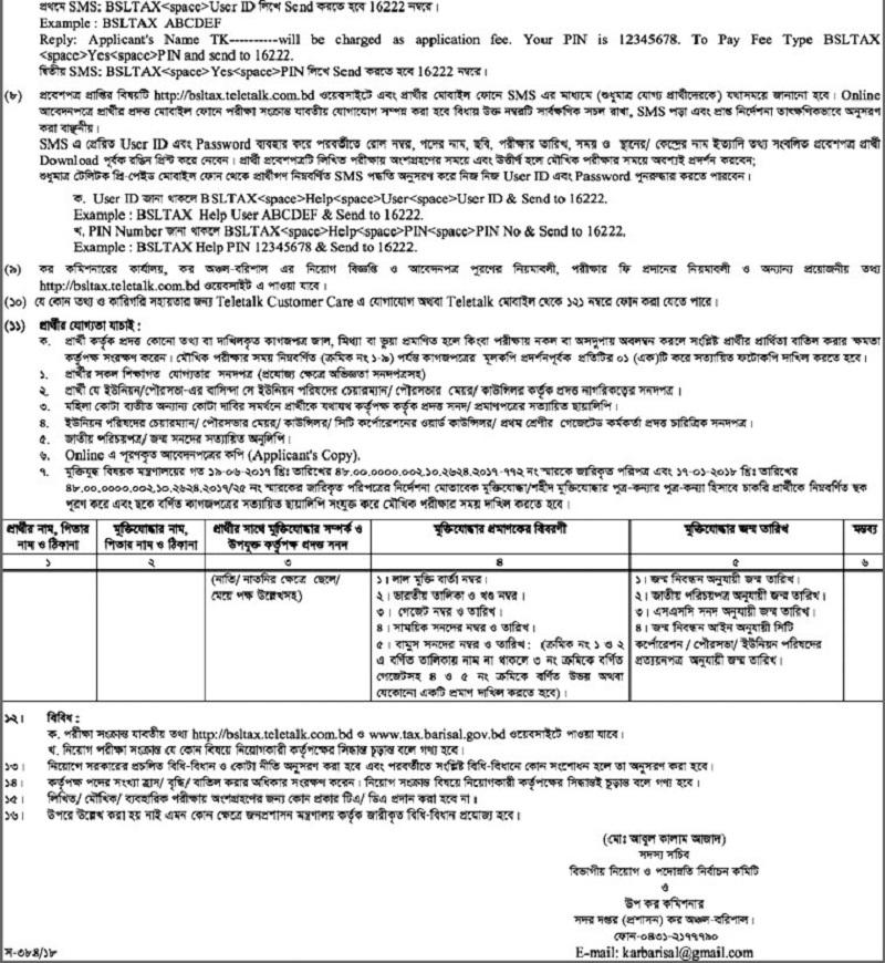 BSLTAX Teletalk Application Form & Admit Card Download