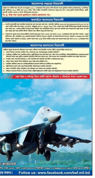 Bangladesh Air Force Job Circular 23