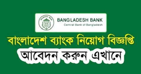 BPSC-Bangladesh Public Service Commission | BD Jobs Careers