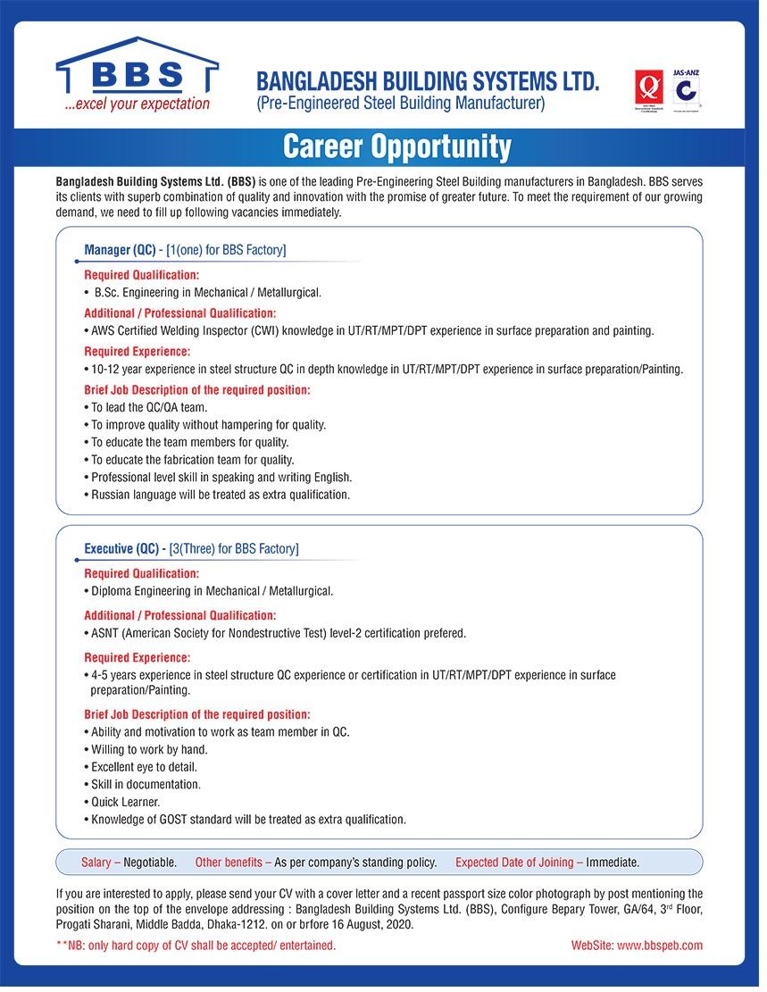 Bangladesh Building Systems Ltd Job Circular 2020