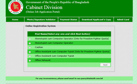 Cabinet Teletalk Application Form and Admit Card Download