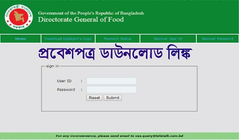 DGFOOD Teletalk Application Form & Admit Card Download