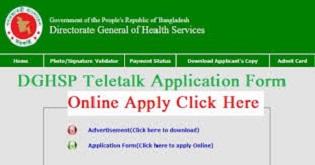DGHS Teletalk Application Form, Admit Card & Exam Result Download