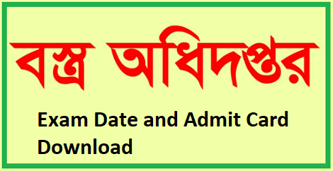 DOTR Teletalk Application Form, Exam Date & Admit Card Download