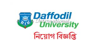 Daffodil International University Job Circular 2019| BD Jobs Careers
