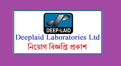 Deeplaid laboratories limited jobs circular 2018