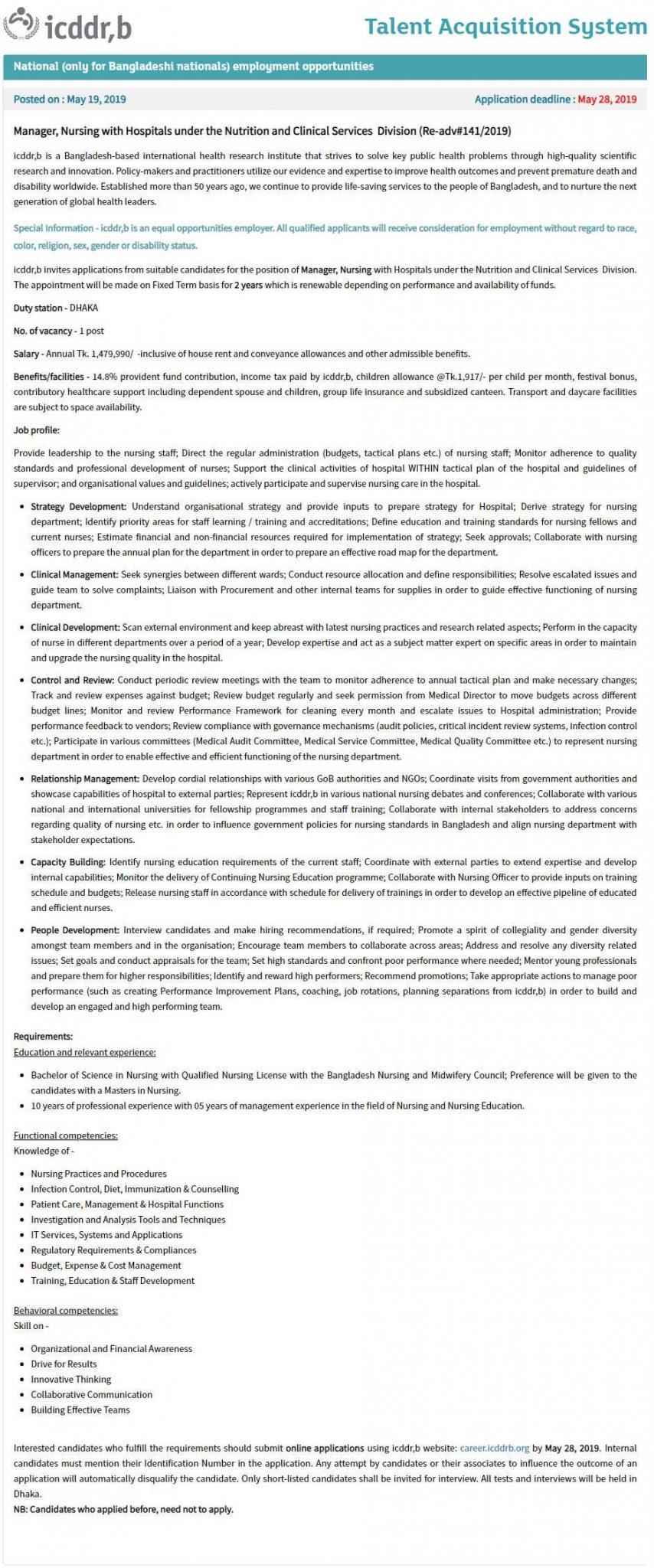 International Centre for Diarrhoeal Disease Research, Bangladesh icddr,b job Circular 2019