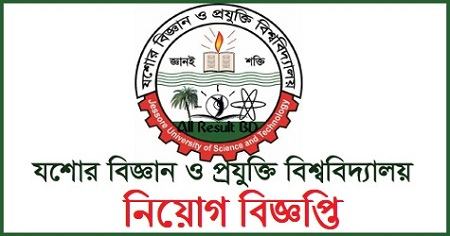 Jessore University of Science & Technology Job Circular