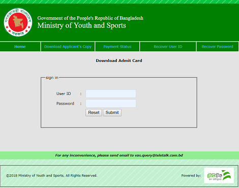 MOYS Teletalk Application Form & Admit Card Download