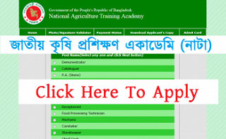 NATA Teletalk Application, Exam Date & Admit Card Download