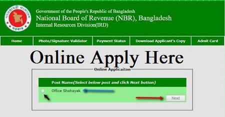 NBR Teletalk Application Form & Admit Card Download