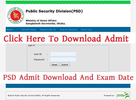 PSD Teletalk Exam Date & Admit Card Download