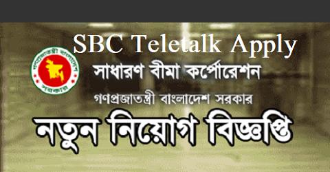 SBC Teletalk Application Form & Admit Card Download