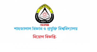 Shahjalal University of Science & Technology Job s Circular 2019