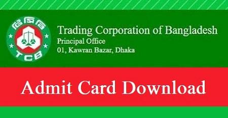 TCB Teletalk Application Form & Admit Card Download