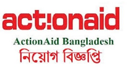 ActionAid Bangladesh Job Circular 2019