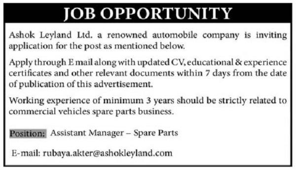 Ashok Leyland Ltd Job Circular 2019