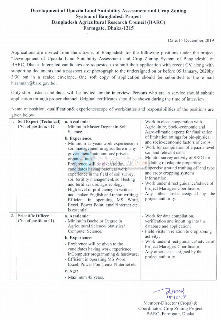Bangladesh Agricultural Research Council Job Circular 2019