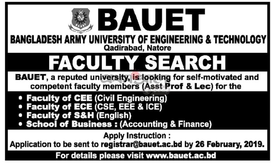 Bangladesh Army International University Of Science and Technology Job Circular 2019