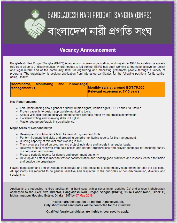 Bangladesh Nari Progati Sangha Job Circular 2019