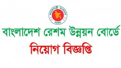 Bangladesh Sericulture Board Jobs Circular 2019