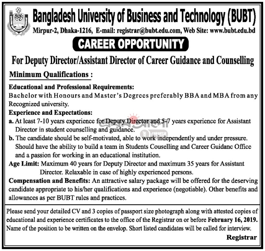 Bangladesh University of Business & Technology BUBT Job Circular 2019
